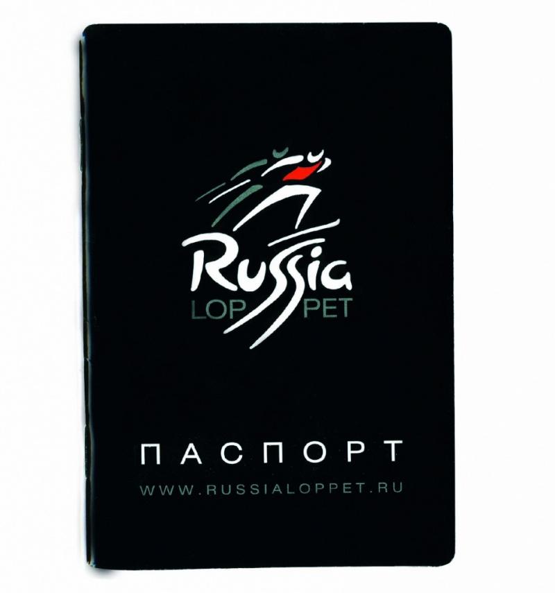 МАСТЕР RL_Паспорт.jpg